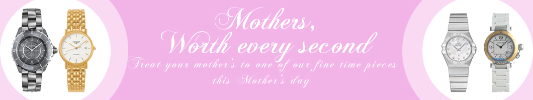 The Watch Source - Mother's Day