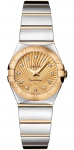 Omega Constellation Polished 24mm 123.20.24.60.58.002 watch