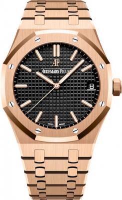 Audemars Piguet Royal Oak Automatic 41mm 15500or.oo.1220or.01 watch