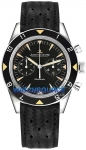 Jaeger LeCoultre Tribute to Deep Sea Chronograph 207857j watch