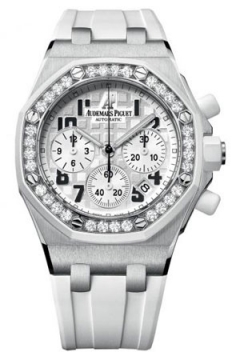 Audemars Piguet Royal Oak Offshore Chronograph 37mm Ladies watch, model number - 26048sk.zz.d010ca.01, discount price of £17,760.00 from The Watch Source
