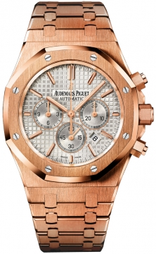 Audemars Piguet Royal Oak Chronograph 41mm Mens watch, model number - 26320or.oo.1220or.02, discount price of £36,300.00 from The Watch Source