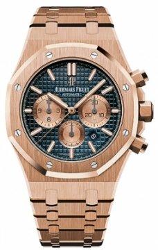 Audemars Piguet Royal Oak Chronograph 41mm 26331or.oo.1220or.01 watch