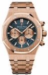 Audemars Piguet Royal Oak Chronograph 41mm 26331or.oo.1220or.01 watch