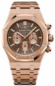 Audemars Piguet Royal Oak Chronograph 41mm 26331or.oo.1220or.02 watch