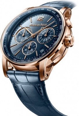 Audemars Piguet Code 11.59 Automatic Chronograph 41mm 26393or.oo.a321cr.01 watch