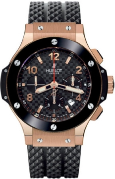 Hublot Big Bang Chronograph 44mm Mens watch, model number - 301.pb.131.rx, discount price of £20,160.00 from The Watch Source