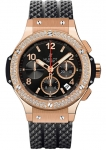 Hublot Big Bang Chronograph 44mm 301.px.130.rx.114 watch