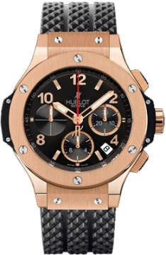 Hublot Big Bang Gold 44mm Mens watch, model number - 301.px.130.rx, discount price of £21,760.00 from The Watch Source
