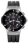 Hublot Big Bang Chronograph 44mm 301.sb.131.rx watch