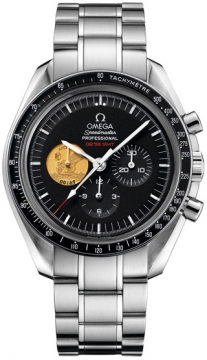 Omega Speedmaster Professional Moonwatch 42mm Mens watch, model number - 311.90.42.30.01.001 Apollo 11, discount price of £59,145.00 from The Watch Source