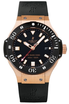 Hublot Big Bang King 44mm Mens watch, model number - 312.pm.1128.rx, discount price of £17,160.00 from The Watch Source