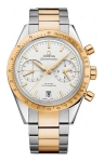 Omega Speedmaster '57 Co-Axial Chronograph 41.5mm 331.20.42.51.02.001 watch