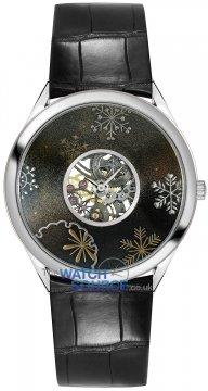 Vacheron Constantin Metiers d'Art La Symbolique Des Laques 33222/000g-9706 watch
