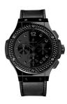 Hublot Big Bang Shiny 41mm 341.cx.1210.vr.1100 watch