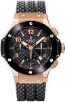 Hublot Big Bang Gold 41mm 341.pb.131.rx watch