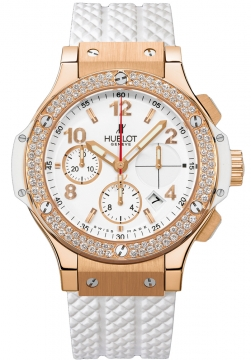 Hublot Big Bang Gold White 41mm Ladies watch, model number - 341.pe.2010.rw.1104, discount price of £22,400.00 from The Watch Source