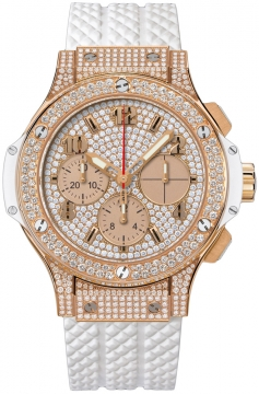 Hublot Big Bang Gold White 41mm Ladies watch, model number - 341.pe.9010.rw.1704, discount price of £40,110.00 from The Watch Source
