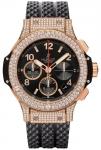 Hublot Big Bang Gold 41mm 341.px.130.rx.174 watch
