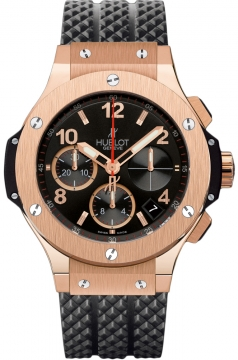 Hublot Big Bang Gold 41mm Midsize watch, model number - 341.px.130.rx, discount price of £19,020.00 from The Watch Source