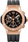 Hublot Big Bang Gold 41mm 341.px.130.rx watch