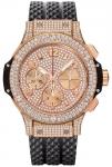 Hublot Big Bang Gold 41mm 341.px.9010.rx.1704 watch