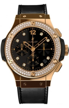 Hublot Big Bang Shiny 41mm Ladies watch, model number - 341.px.1280.vr.1104, discount price of £22,160.00 from The Watch Source