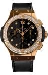 Hublot Big Bang Shiny 41mm 341.px.1280.vr.1104 watch
