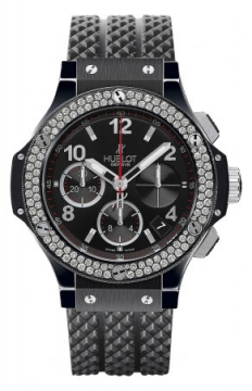Hublot Big Bang Black Magic Diamonds 41mm Ladies watch, model number - 342.cv.130.rx.114, discount price of £11,960.00 from The Watch Source