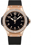 Hublot Big Bang Quartz Gold 38mm 361.px.1280.rx.1104 watch