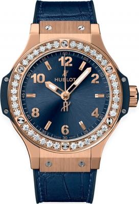 Hublot Big Bang Quartz 38mm 361.px.7180.lr.1204 watch