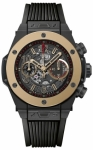 Hublot Big Bang UNICO 45mm 411.cm.1138.rx watch