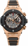 Hublot Big Bang UNICO 45mm 411.om.1180.om watch