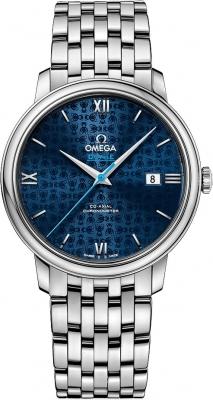 Omega De Ville Prestige Co-Axial 39.5 424.10.40.20.03.003 watch