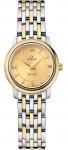 Omega De Ville Prestige 24.4mm 424.20.24.60.08.001 watch