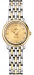 Omega De Ville Prestige 24.4mm 424.20.24.60.58.001 watch