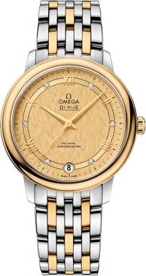 Omega De Ville Prestige Co-Axial 32.7 424.20.33.20.58.003 watch