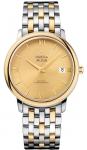 Omega De Ville Prestige Co-Axial 36.8 424.20.37.20.08.001 watch