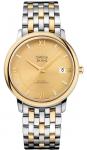 Omega De Ville Prestige Co-Axial 36.8 424.20.37.20.58.001 watch