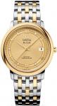 Omega De Ville Prestige Co-Axial 36.8 424.20.37.20.58.002 watch