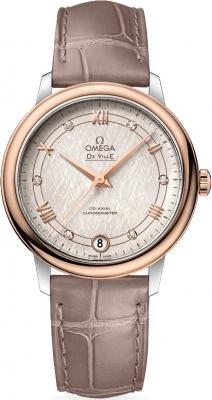 Omega De Ville Prestige 27.4mm 424.23.33.20.52.003 watch