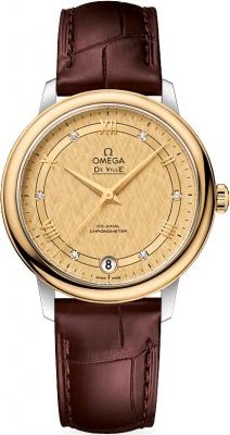 Omega De Ville Prestige Co-Axial 32.7 424.23.33.20.58.001 watch