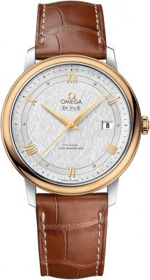 Omega De Ville Prestige Co-Axial 39.5 424.23.40.20.02.001 watch