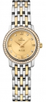 Omega De Ville Prestige 24.4mm 424.25.24.60.58.001 watch