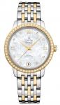 Omega De Ville Prestige Co-Axial 32.7 424.25.33.20.55.004 watch