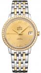 Omega De Ville Prestige Co-Axial 32.7 424.25.33.20.58.001 watch