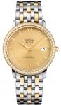 Omega De Ville Prestige Co-Axial 36.8 424.25.37.20.58.001 watch