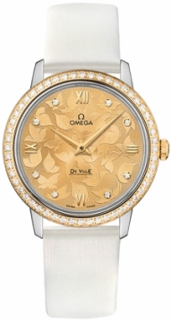 Buy this new Omega De Ville Prestige 32.7mm 424.27.33.60.58.001 ladies watch for the discount price of £7,308.00. UK Retailer.