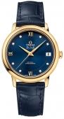 Omega De Ville Prestige Co-Axial 32.7 424.53.33.20.53.002 watch