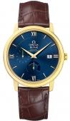 Omega De Ville Prestige Power Reserve Co-Axial 424.53.40.21.03.001 watch